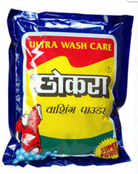Buy Washing Powder
