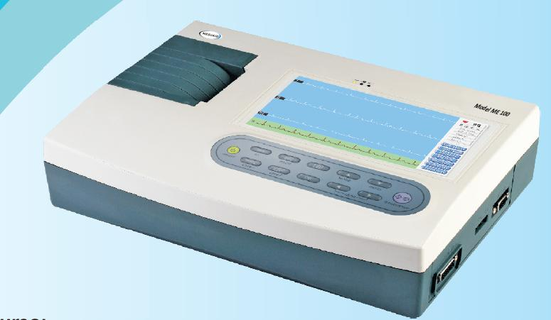 Buy ECG MACHINE