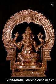 Buy Panchalogam Idol