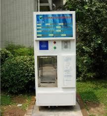Buy Water Vending Machine