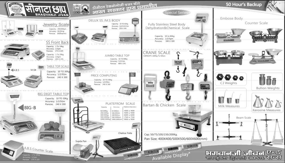 Table Top Scale Table Top Weighing Scale