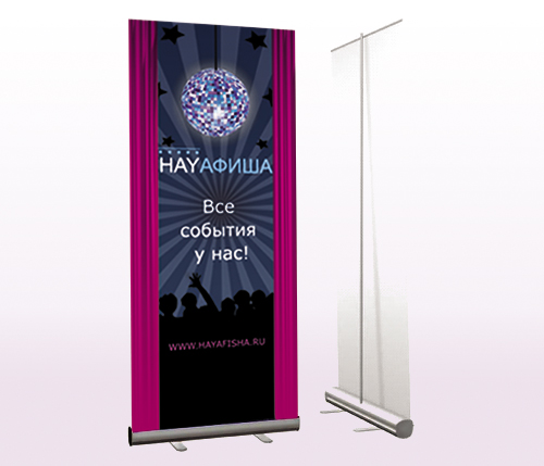 Buy Rollup standees display equipments