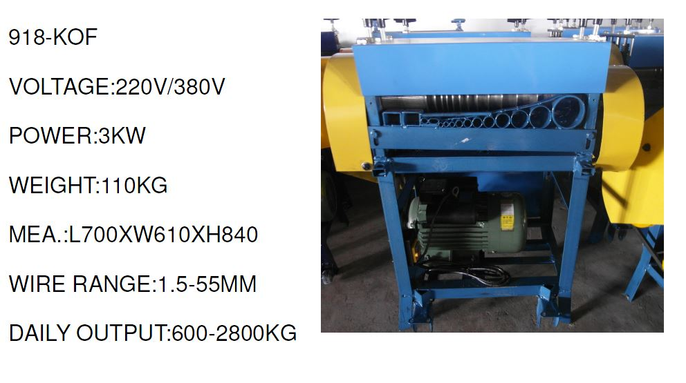 Buy Cable Stripping Machine