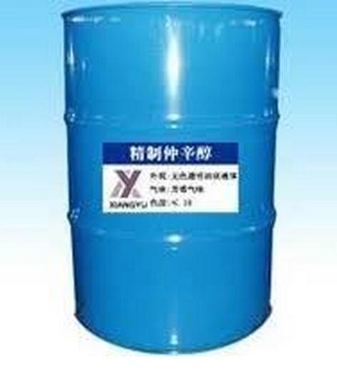 Buy Chemical Octanol