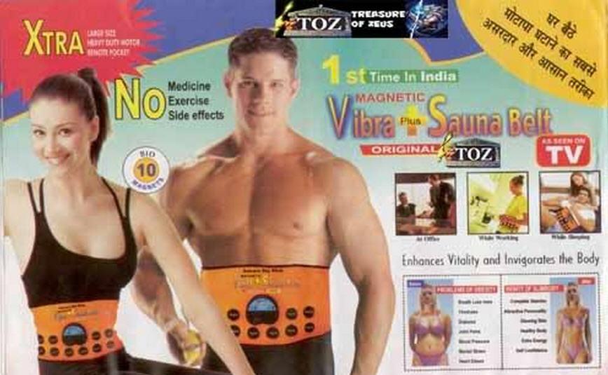 Buy Sauna Vibra Belt