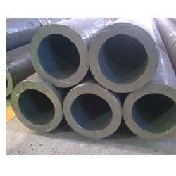 Buy Seamless Boiler Tube