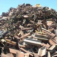 Buy Iron Scrap