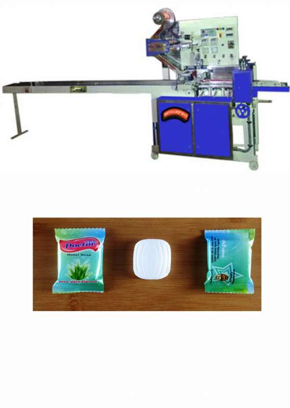 Buy High Speed Laundry Soap Packing Machine