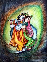 Buy Radha Krishna Painting