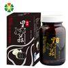 Buy Fermented black garlic capsule