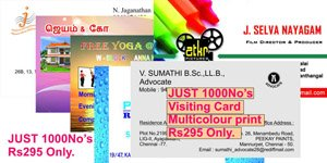 Buy Visiting Card