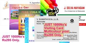 Buy Visiting Card