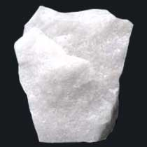 Buy Quartz Lumps