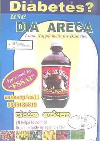 Buy Dia Areca -Food supplement to control diabetes.