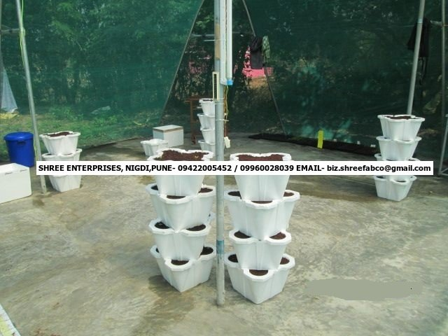 Buy VERTICAL PLANTER