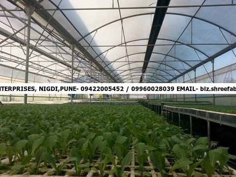Buy POLY TUNNEL