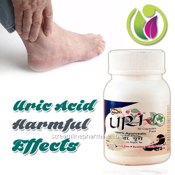 Buy Uric Acid Harmful Effects