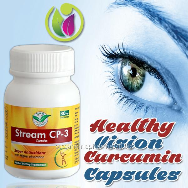 Buy Healthy Vision - Curcumin Capsules