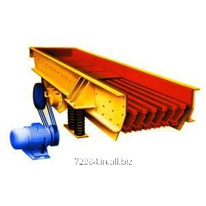Buy Vibrating Feeders