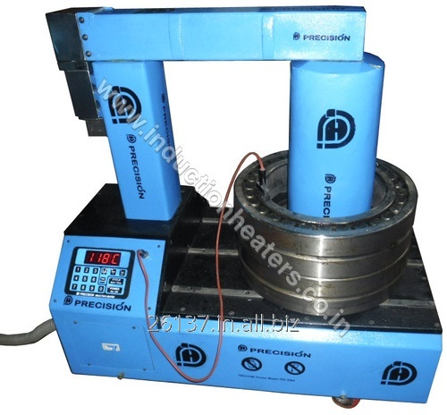 Buy Portable Induction Heater