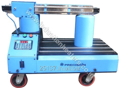 Buy Industrial Induction Heater