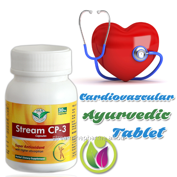 Buy Cardiovascular Ayurvedic Tablet