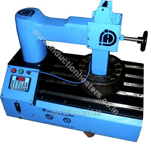 Buy Pinion Induction Heater