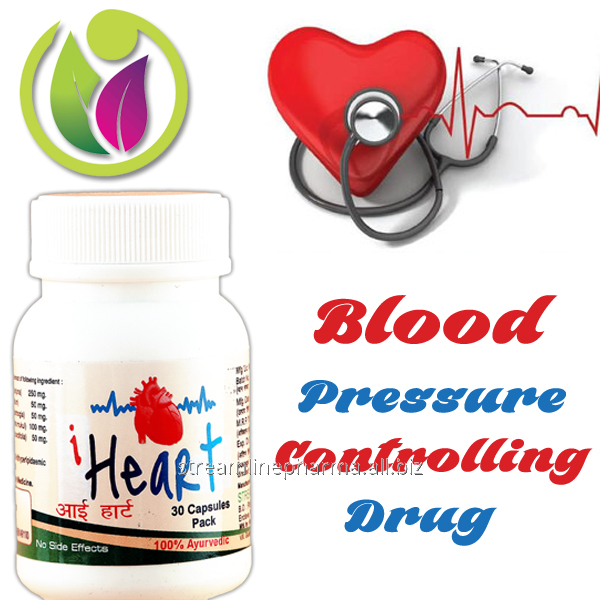 Buy Blood Pressure Controlling Drug