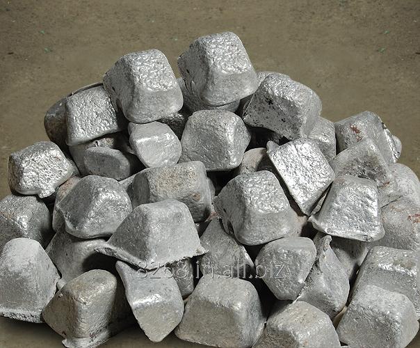 Buy Ferro Aluminium