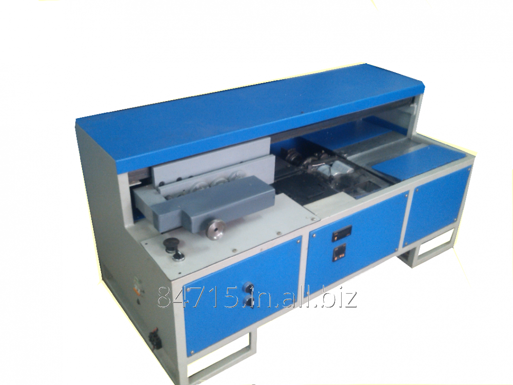 Buy MINI BOUND PERFECT BOOK BINDING MACHINE