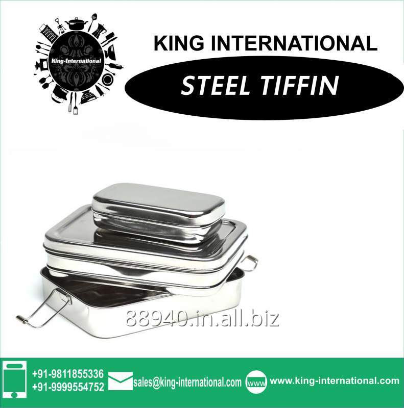 Square Tiffin Box With Inside Container