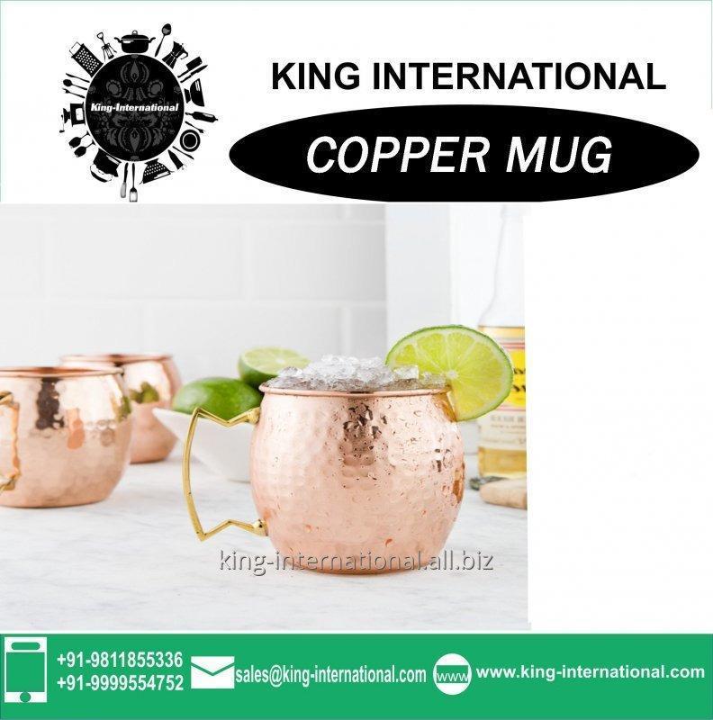 Buy Copper Color Beer Mug
