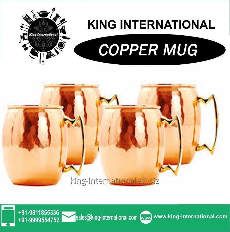 Buy Stainless Steel Copper Mug