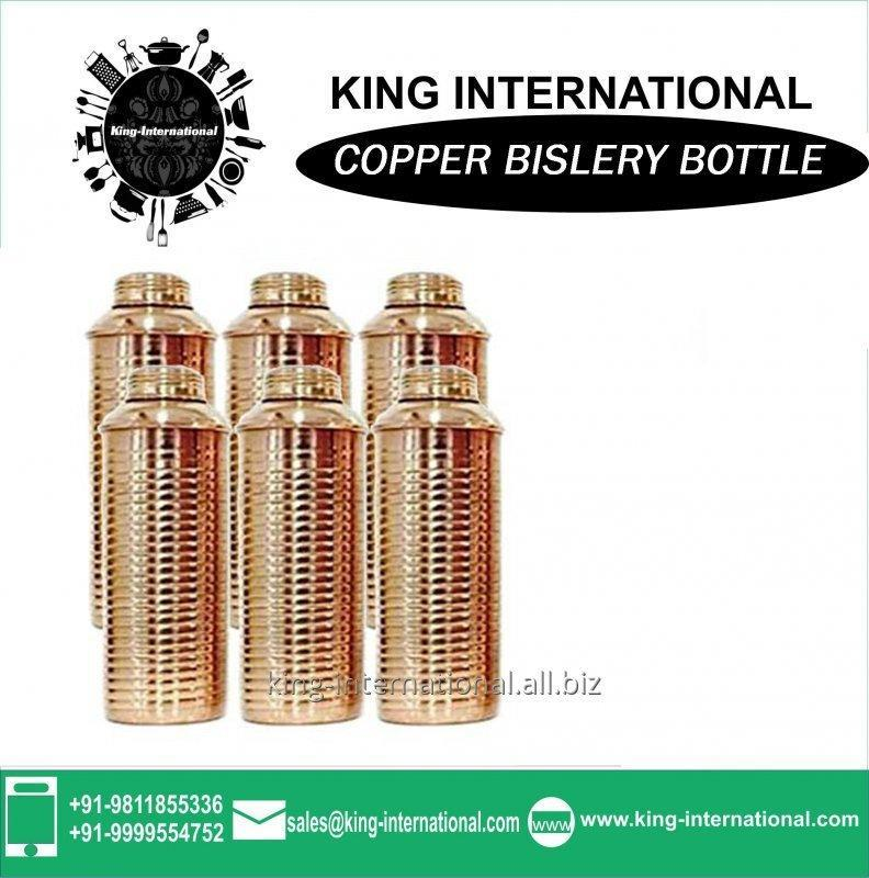 Buy New Style Simple And Convenient Bislery Bottle