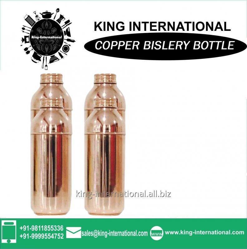 Buy Copper sports Bislery Bottle