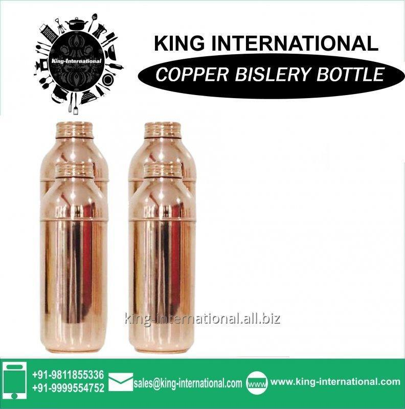Buy High quality milk Bislery Bottle