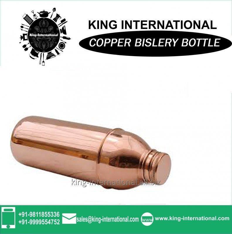 Buy Copper Washing Bottle Plain