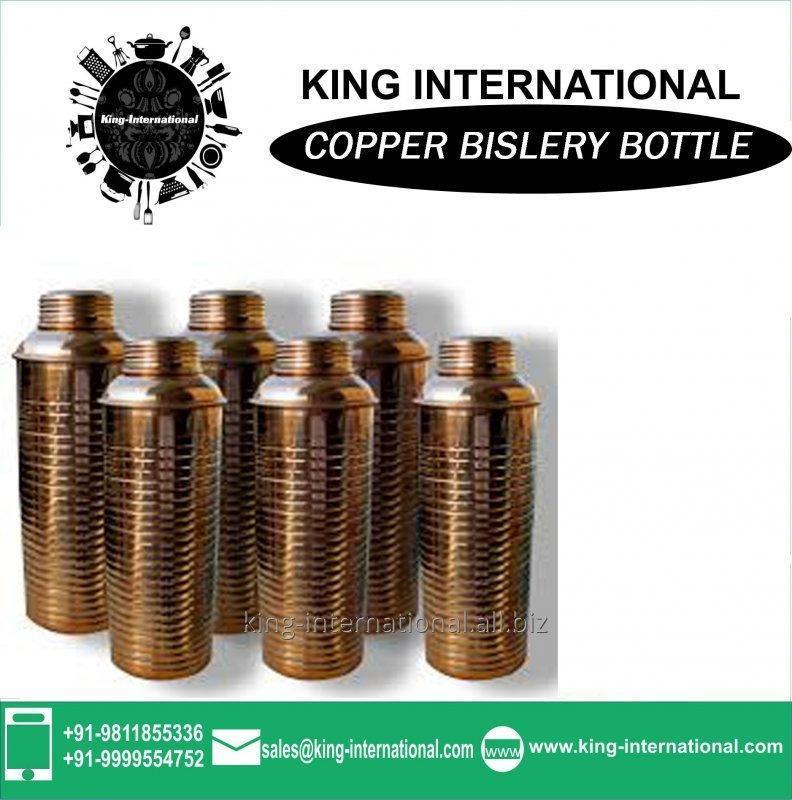 Buy Double Copper Wide Mouth Bottle Plain
