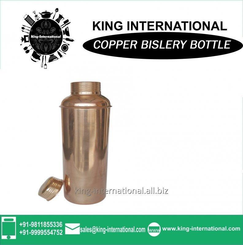 Buy Insulated Copper Bislery Bottle Plain