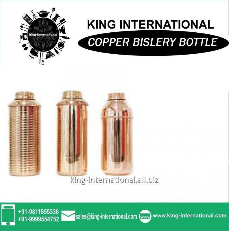 Buy Copper Bislery Plain Bottle
