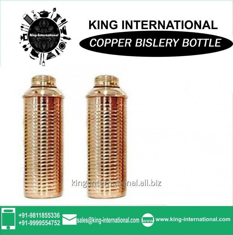 Buy Flat Cap Copper Bislery Bottle