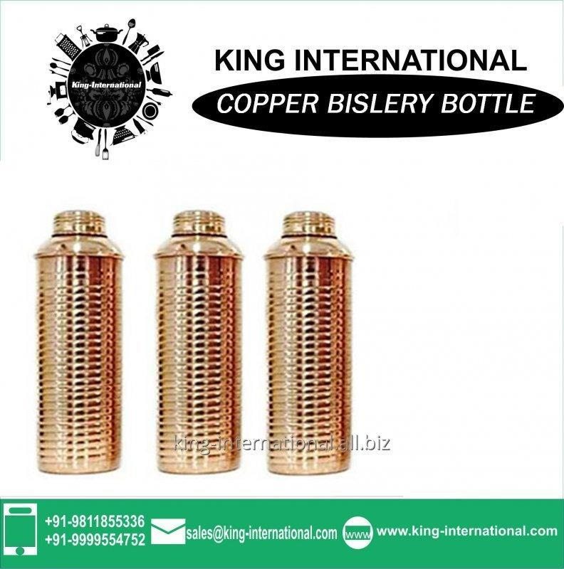 Buy Copper Bislery Bottle