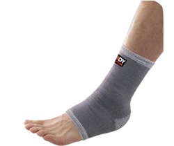 Buy Elastic Ankle Support