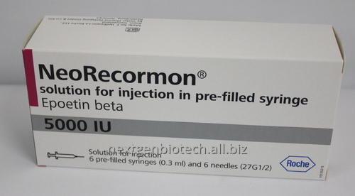 Buy Neorecormon