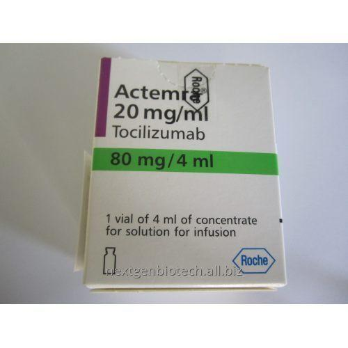 Buy Actemra 80MG