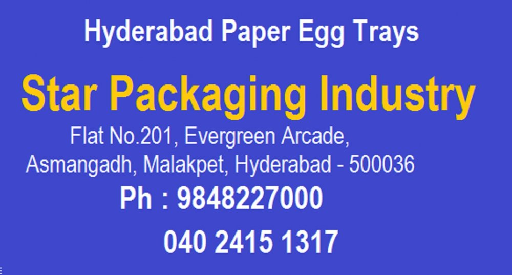 Buy Paper Egg Trays in Hyderabad
