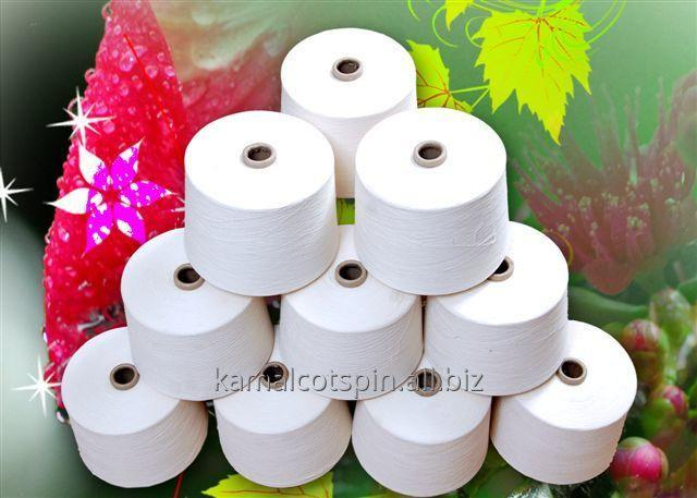 Buy Ne 30/1 KW, 100% Cotton Carded Weaving Yarn