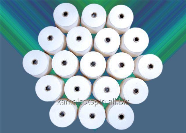 Buy Ne 36/1 KW, 100% Cotton Carded Weaving Yarn