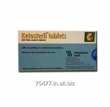 Buy Kidney Disease Medicine ---- Ketosteril Tablets