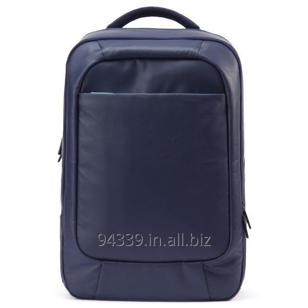 Buy Laptop and Executive Backpack